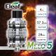 CHTI-VAPOTEUR-ATO-MELO5-ELEAF-Acier_Clearomiseur-melo-5-acier-eleaf