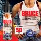 CHTIVAPOTEUR-SWOKLI-BRUCE-50ml_bruce-vape-party-50ml-swoke